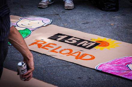 Foto tomada en Ciudad Jardín, Madrid, el 12 de mayo de 2012. Imagen: César Gómez