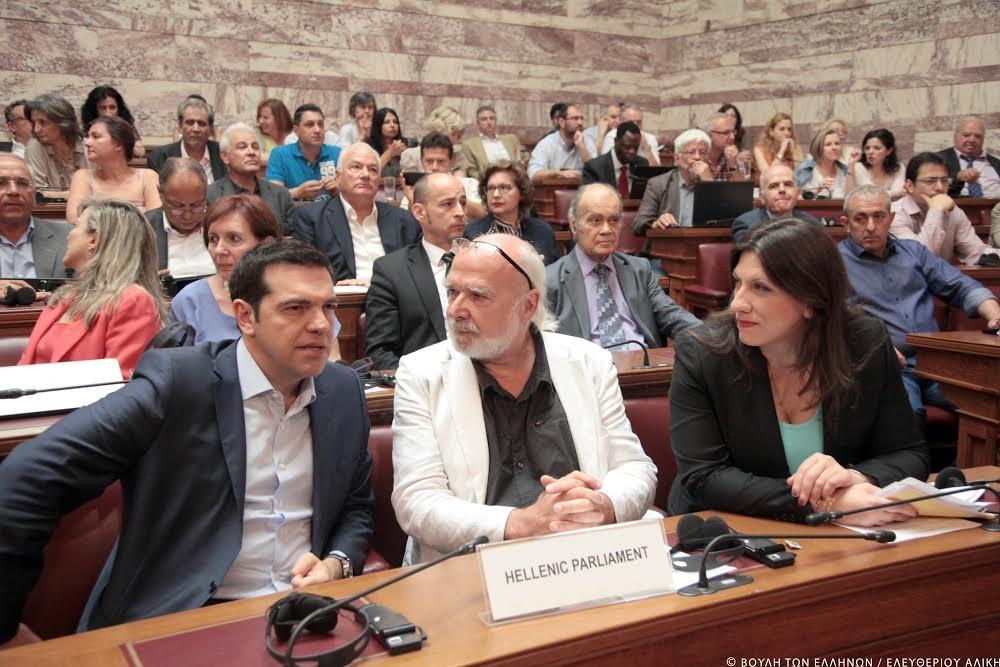 Resultado de imagen para Zoe Konstantopoulou y el fmi